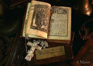 Выписки из православной литературы.