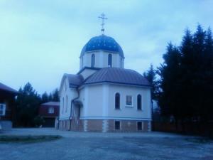 Православный Храм в честь святой блаженной матушки Матроны в г.Сочи