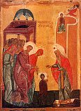 О введении во храм Пресвятой Девы