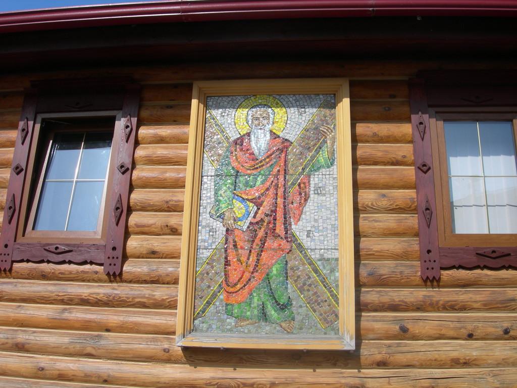Храм в Сочи в честь святого Апостола Андрея Первозванного