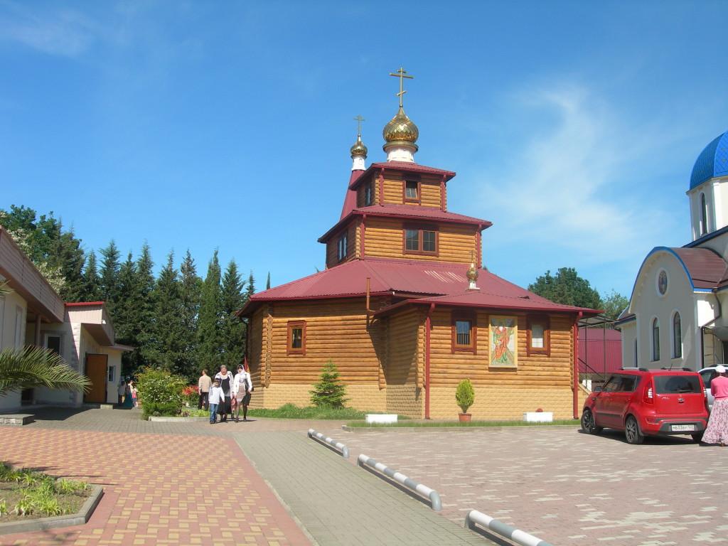 Храм в Сочи 2014г. в честь святого Апостола Андрея Первозванного