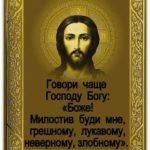 православные мысли святых отцов